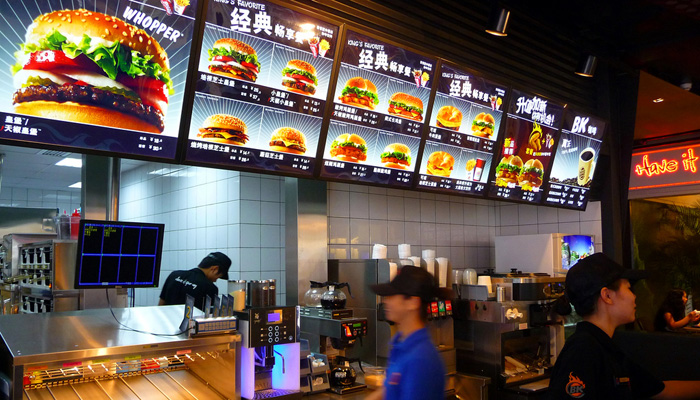 Burger King en Chine