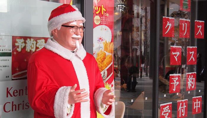 KFC Japon
